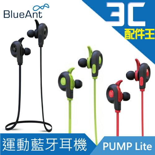 BlueAnt PUMP Lite 無線運動藍芽耳機 藍芽4.0 IP54防水 A2DP PBAP 內建麥克風 公司貨