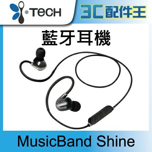 i-Tech MusicBand Shine 藍牙耳機 藍牙4.0/A2DP/aptX/雙待機 公司貨