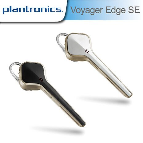 Plantronics Voyager Edge SE 頂級旗艦型藍牙耳機 V4.0 A2DP NFC 防水塗層 公司貨