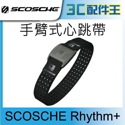 Scosche Rhythm+ 手臂式心跳帶 心率帶 穿戴裝置 藍芽4.0 IPX7防水防汗 支援ANT+ 公司貨