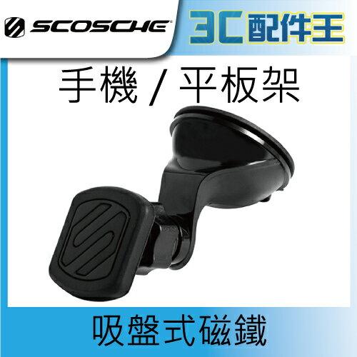 SCOSCHE MAGIC MOUNT DASH-GPS 吸盤式磁鐵手機  平板架 車架