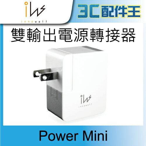 innowatt Power Mini 雙輸出口電源轉接器 12W/2.4 A 旅充 充電器 BSMI 手機/平板
