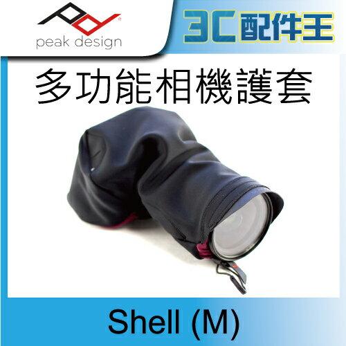 Peak Design Shell 多功能相機護套 【M】 APS DSLR 全片幅DSLR 鏡頭 保護套 耐磨 防水布
