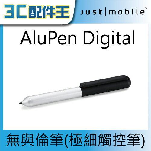 Just Mobile AluPen Digital 無與倫筆 鋁質極細觸控筆 僅1.8毫米 電容式 畫圖 寫字
