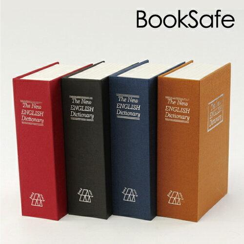 創意英語字典 書本保險箱 (中號) 密碼鎖設計 仿書置物盒/存錢筒/保險櫃/保險櫃/收納/擺飾/裝飾