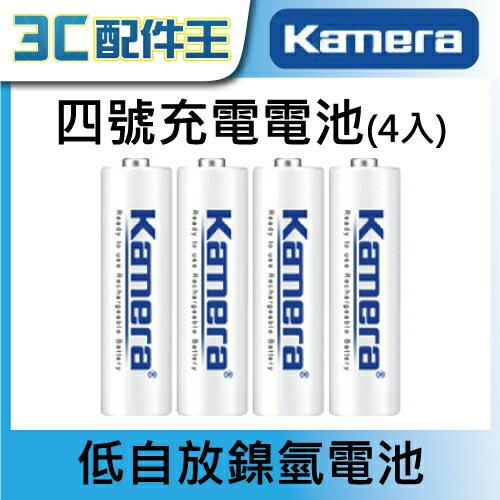 Kamera 四號低自放 鎳氫電池 1000mAh ^(四入^) 充電電池 四號電池 符合