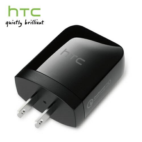 HTC 15W QC2.0 TC P1000-US原廠旅充頭