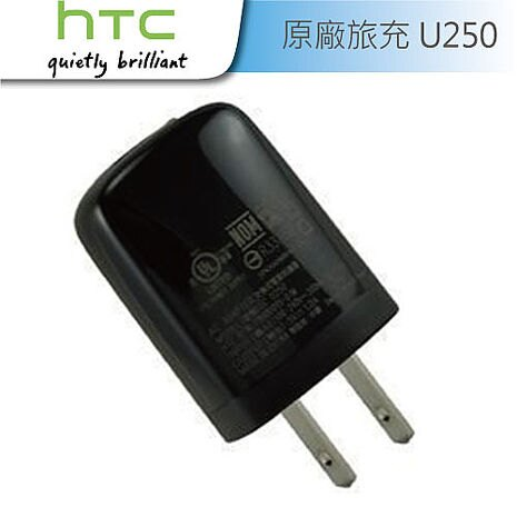 HTC micro USB 5V/1A TC U250原廠旅充頭 HTC機型都適用