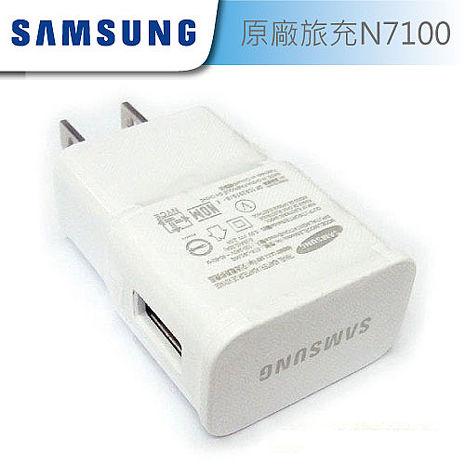 SAMSUNG Note2 N7100 旅充ETA~U90JWS