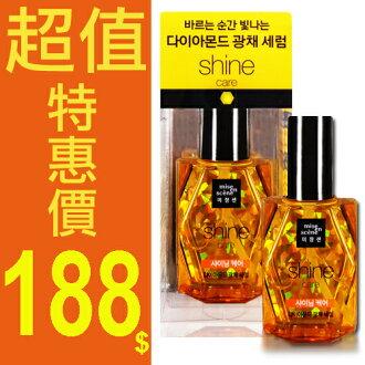 韓國Mise en scene 鑽石精油護髮油 70ml (鑽石修護精華 )