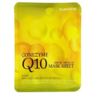 韓國 BARONESS Q10保濕面膜