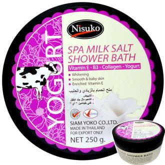 ◆貝拉美人◆原裝進口 Nisuko 妮思菓 去角質 沐浴鹽(優格) 罐裝 250g