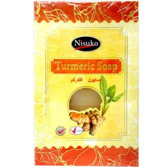 ◆貝拉美人◆原裝進口 Nisuko 妮思菓 薑黃皂 130g