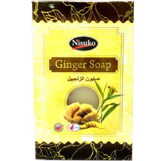 ◆貝拉美人◆原裝進口 Nisuko 妮思菓 生薑皂 130g
