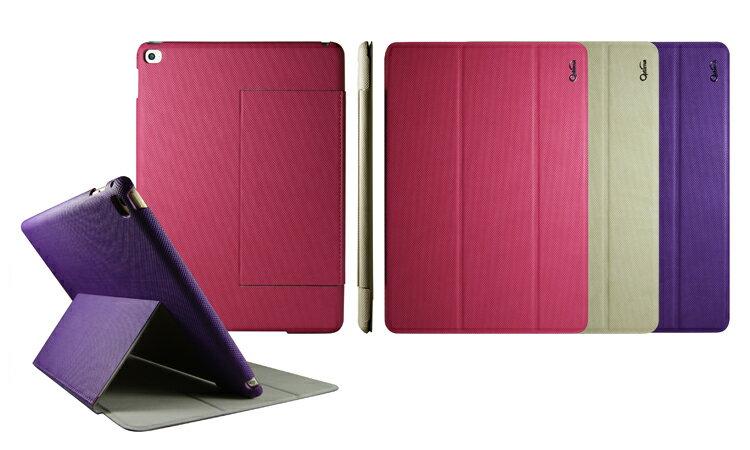 Optima iPad Air 2 皮革 多角度 手感 針織 保護套