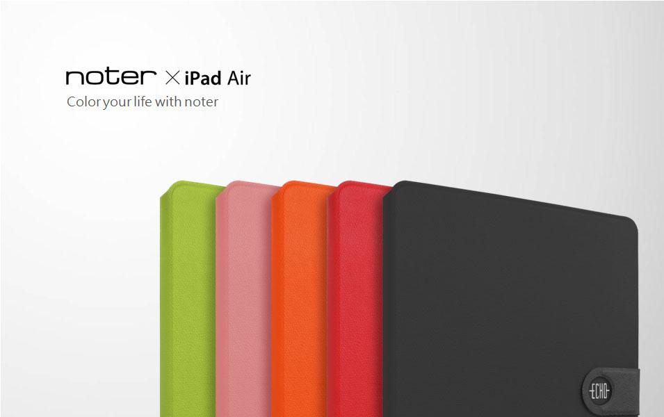 ECHO CREATIVE noter iPad Air