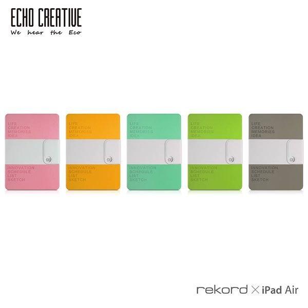 ECHO CREATIVE rekord iPad Air
