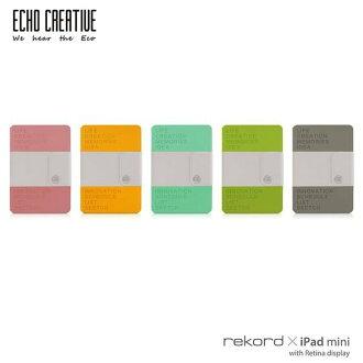 ECHO CREATIVE rekord iPad mini with retina