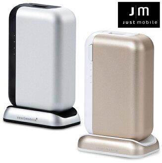 Just Mobile TopGum 6000mAh 3.4A USB 鋁合金行動電源