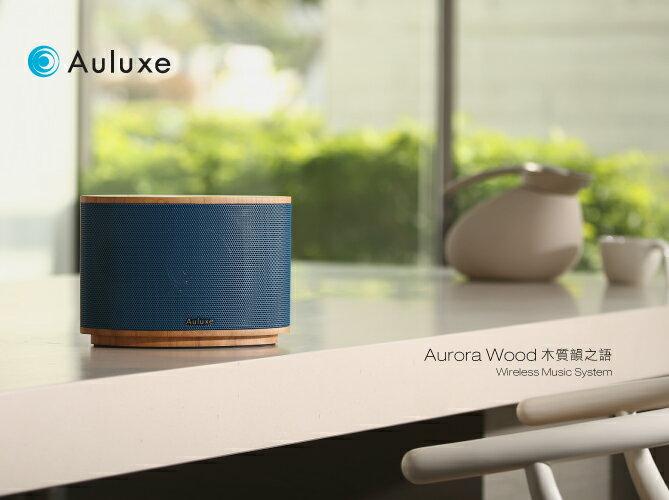 Auluxe 韻之語 Aurora Wood 藍芽桌上型音響 2