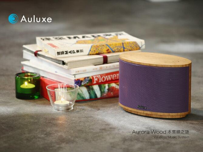 Auluxe 韻之語 Aurora Wood 藍芽桌上型音響 1
