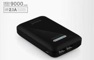 enerpad 9000mAh 國際牌電蕊 專利雙USB MIT 台灣製造 行動電源 (六色)