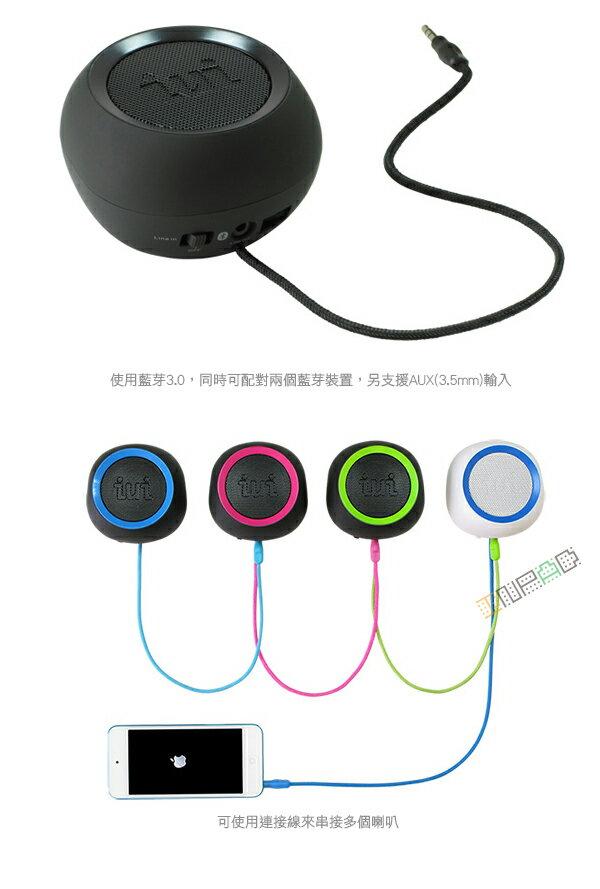 皇后資訊Apple行動裝置授權店 iui BeYo 隨身型藍芽小喇叭 藍芽喇叭 隨身喇叭