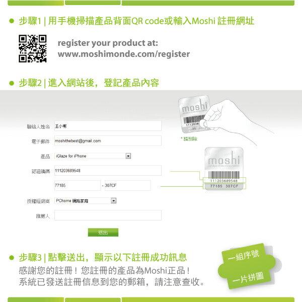 moshi MFi認證 超耐用 Lightning USB 一米 傳輸線 四款顏色 玫瑰金(兩年保固) 3