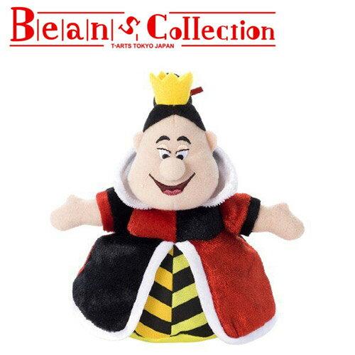 【日本正版】紅心皇后 豆豆絨毛 玩偶 娃娃 愛麗絲夢遊仙境 迪士尼 反派角色 TARARA TOMY - 234354