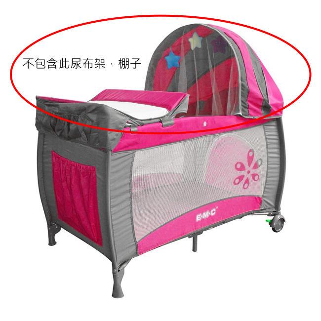 美馨兒*EMC嬰幼兒雙層遊戲床+尿布架+雙層架+蚊帳(粉色)(可當嬰兒床) 1880元
