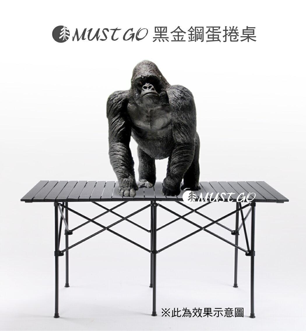 【MUSTGO】正版黑金剛鋁合金桌板蛋捲桌 桌子 黑色 收納小