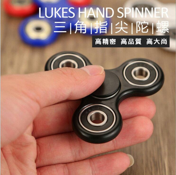 [預購]【酷創意】指尖陀螺 手轉螺旋減壓Torqbar 指間手指陀螺(G114)
