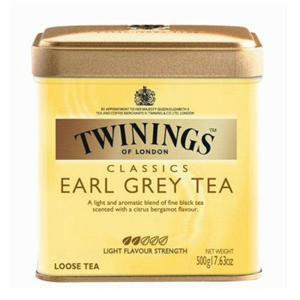 Twinings唐寧茶  經典皇家伯爵 經典英倫早餐茶 (2種口味任選)500g(鐵罐)