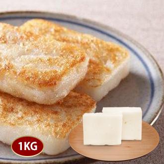 【粿公子】白玉蘿蔔糕 ( 素 ) - 1公斤