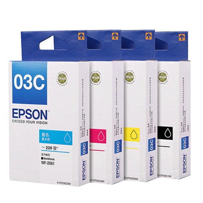 愛普生 EPSON T03C450 原廠03C墨水匣 黃色 約可印220頁 適用WF-2861