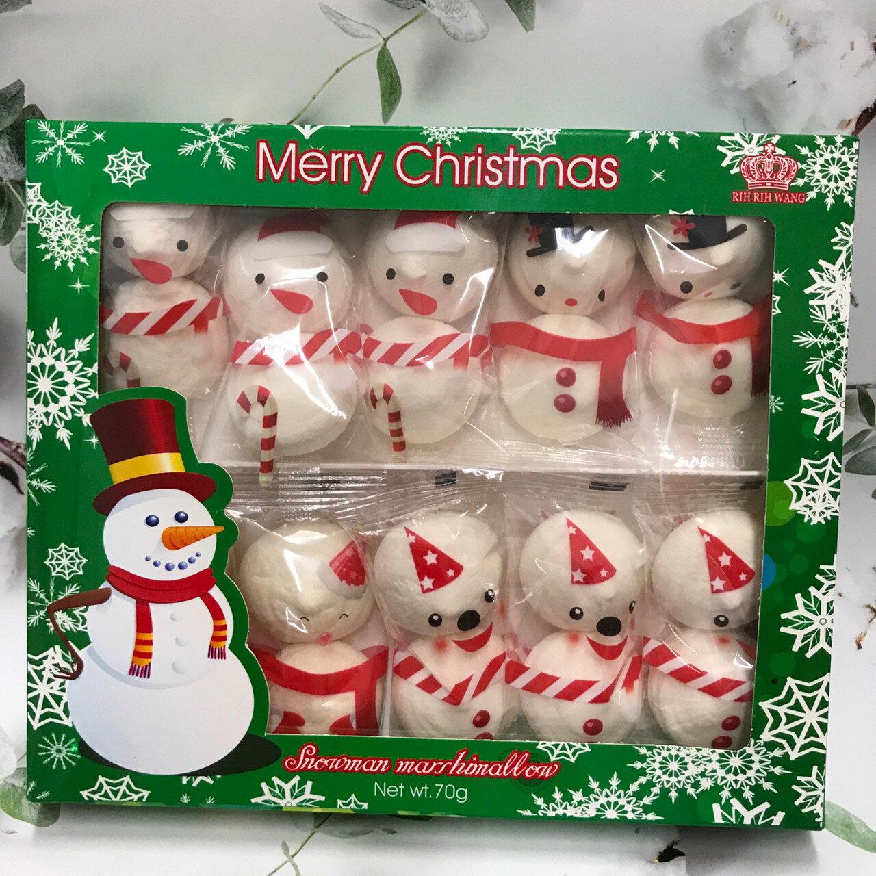 聖誕雪人棉花糖 70g 香草口味(一盒10個雪人)