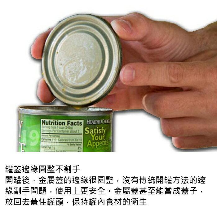 益康屋 KUHN RIKON 瑞士Y型蕃茄削皮刀綠+多功能開罐器綠色 5