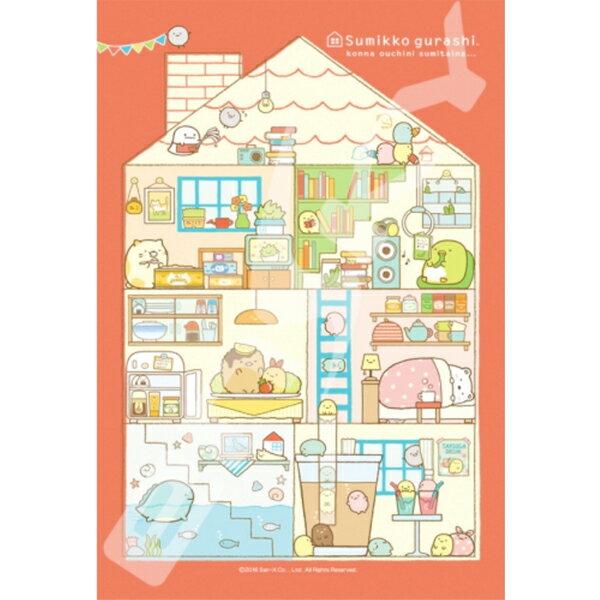 【進口拼圖】角落生物-在家的時候 150片迷你拼圖 ES150-537