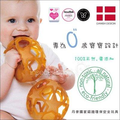 ✿蟲寶寶✿【丹麥Hevea】100%純天然乳膠 零歲寶寶健力球 寶貝星球