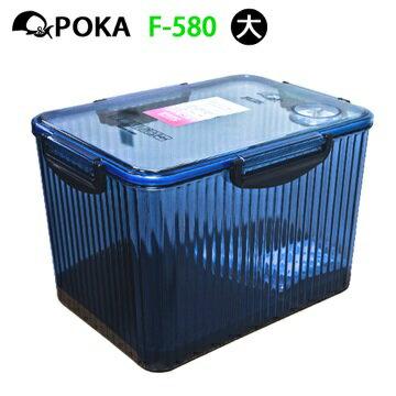 F-580防潮箱(藍色 附溼度計)相機 鏡頭 專用 防潮盒 除濕 收藏 台灣製 乾燥劑 免插電