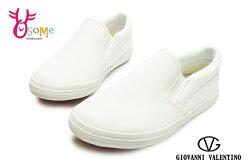 童休閒鞋 皮革 懶人鞋 台灣製造 直接套輕便鞋H8824#白色◆OSOME奧森鞋業