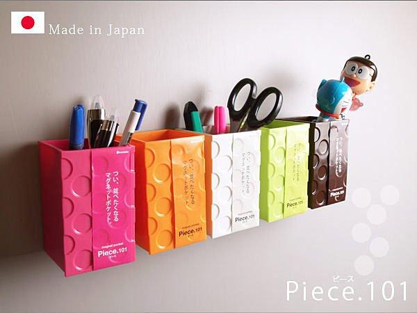 BO雜貨【SV3098】日本製 長型彩色圓圈磁性磁鐵置物架 桌面收納 文具收納 雜物收納