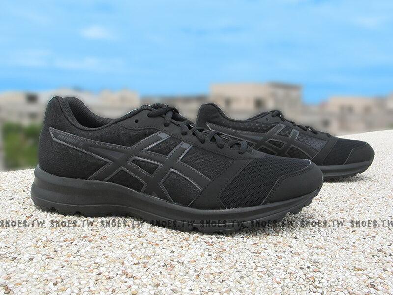Shoestw【T619N-9990】ASICS 慢跑鞋 基本入門款 PATRIOT8 全黑 男生