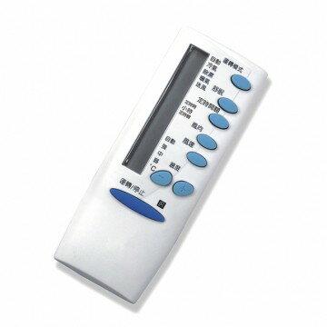 AI-T1東元專用冷氣遙控器(北極熊系列)