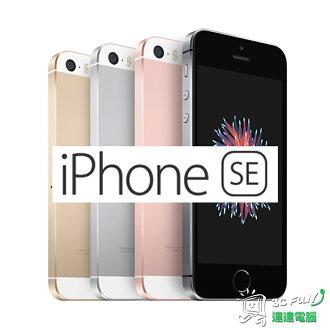 APPLE 蘋果 iPhone SE 64G 太空灰【預購商品】