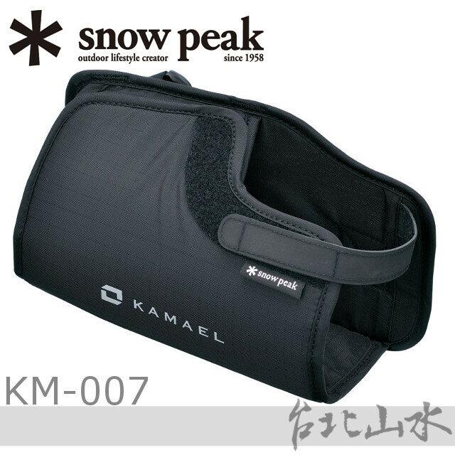 Snow Peak KM-007 KAMAEL相機側背包/胸前相機包/日本雪峰