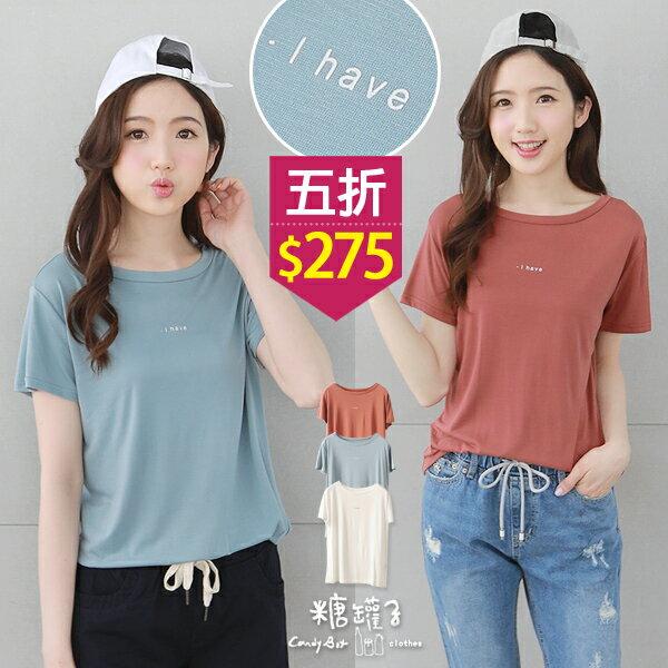 ★五折價$275★糖罐子Ihave印圖圓領上衣→預購【E49602】