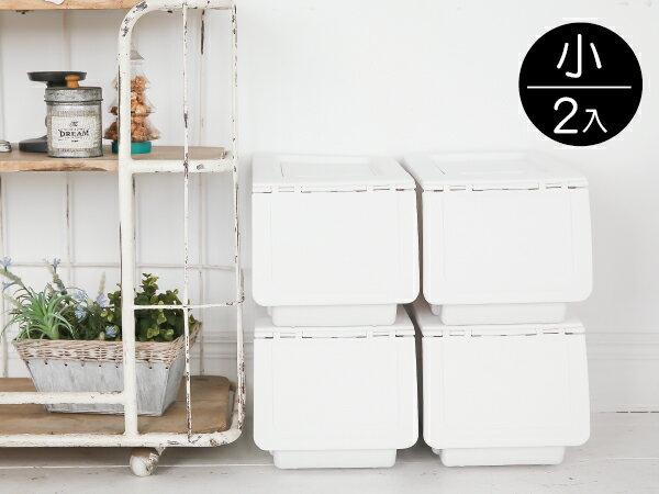 完美主義居家生活館 收納櫃/ 斗櫃 果凍系掀蓋式可堆疊收納箱26L(2入) 完美主義rt 【F0070-C】