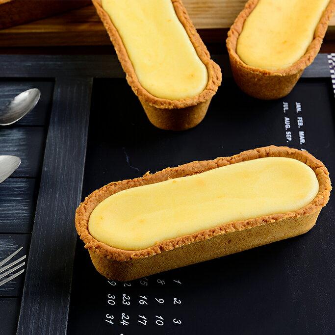 布里香濃乳酪條(1入)★濃郁進口頂級重乳酪,多層次手工烘培香酥塔皮【布里王子】 2