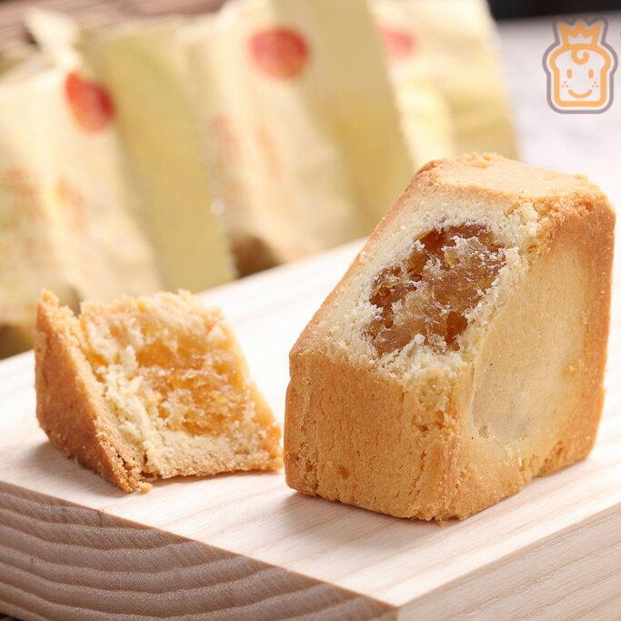 手工鳳梨酥禮盒(12入) 中秋節 月餅 禮盒 需五天前預訂 布里王子 1